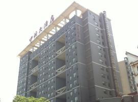 Zhongyi Hotel, Chenzhou (Huatang yakınında)
