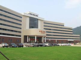 Chibi Hotel, Chibi (Chongyang yakınında)