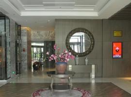 Sanming Huangting Lijing Hotel, Sanming (Yong'an yakınında)