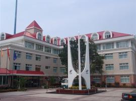 Beidaihe Fortune International Hotel