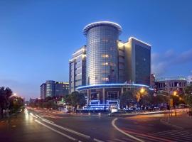 Dijon Hotel Shanghai, Şanghay (Xinjing yakınında)