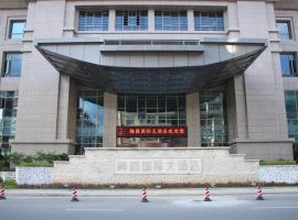 Meiyuan International Hotel, Dehua (Yongchun yakınında)
