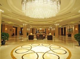 Tiantai International Hotel, Wuhu (Wangxu yakınında)