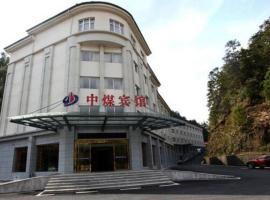 Zhongmei Hotel, Jinggangshan (Yanling yakınında)