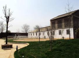 Mashang Holiday Inn, Liquan (Shangyingcun yakınında)
