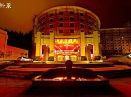Hengshan Hotel, Jinggangshan (Baiyinhu yakınında)
