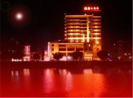 Lintai Hotel, Yunxiao