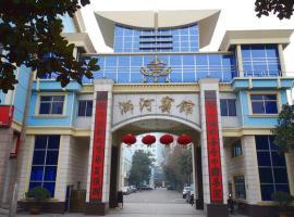 Xinyang Shihe Hotel, Xinyang (Wushengguan Zhan yakınında)