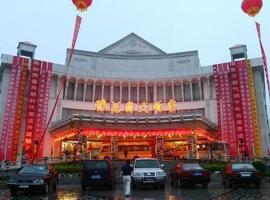 Xinyang Yuhuanyuan Hotel, Xinyang (Wushengguan Zhan yakınında)