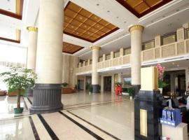 Uchoice Hotel Quannan, Quannan (Longnan yakınında)