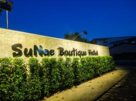 Sunee Boutique Hotel, Uttaradit