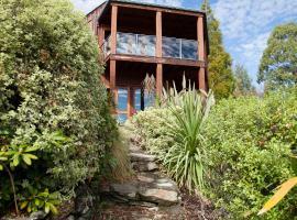 Kauri House Apartment, Wanaka
