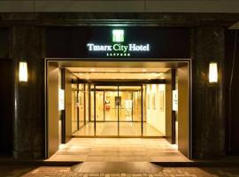 Tマーク シティ ホテル 札幌
