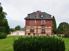 Lapommeraie, Bonneville-sur-Touques (рядом с городом Englesqueville-en-Auge)