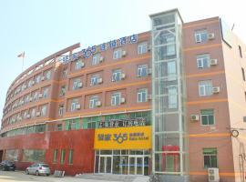 Eaka365 Hotel Shijiazhuang Runde