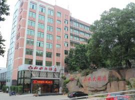 Sanming Shanshui Hotel, Sanming (Yong'an yakınında)