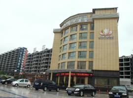 Lotus Island Qian Xi Hotel, Xichong