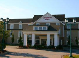 Hampton Inn South Kingstown - Newport Area, South Kingstown
