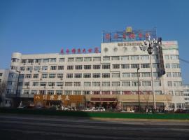 Meilun Business Hotel, Songyuan