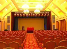 Baiyangdian Kaisheng State Guest Resort and Spa, Anxin (Dawangzhuang yakınında)