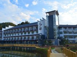 Songzhuwan Hotel, Taining