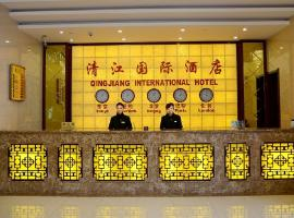 Yidu Qingjiang International Hotel, Yidu (Songzi yakınında)
