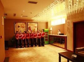 Enshi Taoyuan Lijing Hotel, Enshi