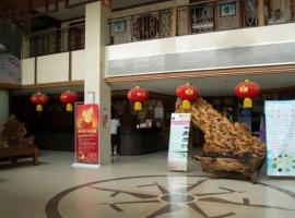 Wudingfu Hotel, Huimin