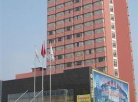 Zhijiang International Hotel, Zhijiang (Yidu yakınında)