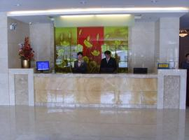 Minhang Airport Hotel, Huangdao (Qingdao Liuting International yakınında)