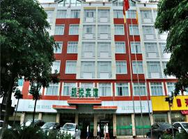 Guigang Kaiyue Hotel, Guigang