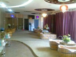 Xiongzhou Hotel, Chuxiong (Nanhua yakınında)