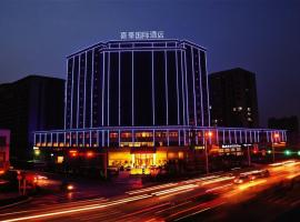 Jiahao International Hotel, Zhucheng (Changcheng yakınında)