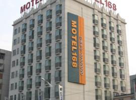Motel Wuhan Yellow Crane Tower Shouyi Square Fuxing Road Metro Station, Wuhan (Wuchang yakınında)