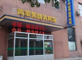 Green Apple Apartment, Fushun (Daguantun yakınında)