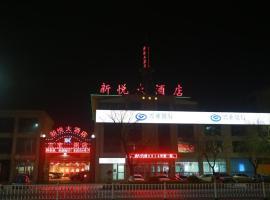 Xinyue Hotel, Laizhou