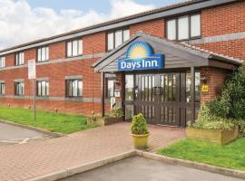 Days Inn Hotel Sheffield South, Хартхилл (рядом с городом Астон)