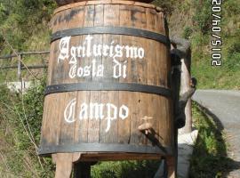 Agriturismo Costa di Campo, Vernazza