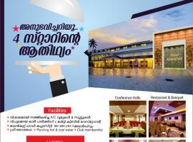 Hotel Aswathy, Pallipuram (рядом с городом Māla)
