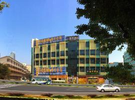 Chengyue Selected Hotel Guangzhou Junye Nangang Branch