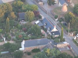 Les Moulins Viaud, Blaison (рядом с городом La Bohalle)