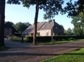 Boerderij de Borgh, Westerbork