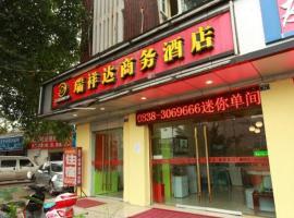 Ruixiangda Business Hotel, Deyang (Mianzhu yakınında)