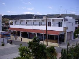 Ifigenia Apartments