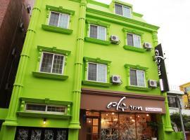 Yeosu Inn Guesthouse, Yeosu