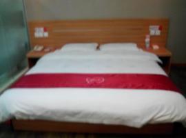 Thank U Hotel Meizhou Jiaying University Branch, Meizhou (Pingyuan yakınında)