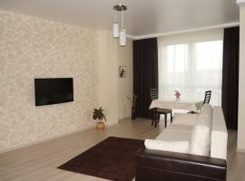 Apartment Kaskad