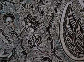 Gitextile