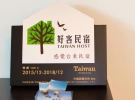 Fu Taitung B&B, Taitung City
