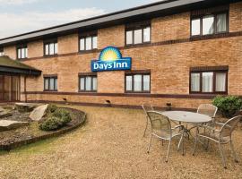 Days Inn Hotel Abington - Glasgow, Абингтон